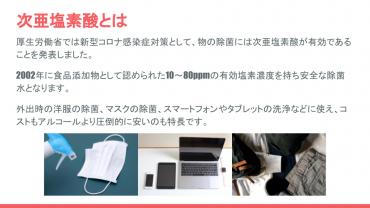 レシピ集(2)